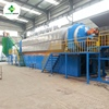 PP PE PS waste plastic recycling pyrolysis machine for fuel oil diesel