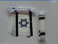 Israel Square Bunting Flag
