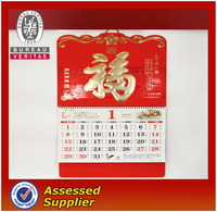Wholesale Large Yearly Dry Erase Wall Calendars