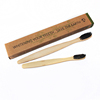 BambooWorld Natural Eco-Friendly Biodegradable Bamboo Toothbrush BPA Free 1 Pack of 4 Toothbrushes