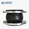 Hot Sale Flange Type Rubber Bellows Expansion Joint Rubber Coupling