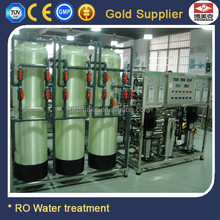 PMK industry uv water treatment plant price