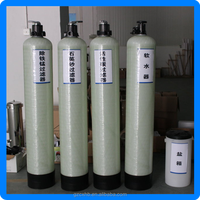 RO pre-treatment plastic water filter/ frp filter tank