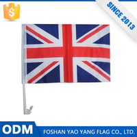 China Online Shopping Polyester Custom Car Antenna Flag