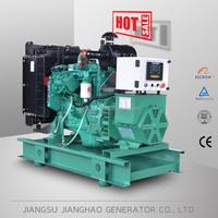 20kw power generator 25 kva electric power plant 25kva diesel generator price