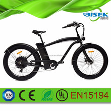 26inch alloy wheel cover electric chopper bicycles for sale