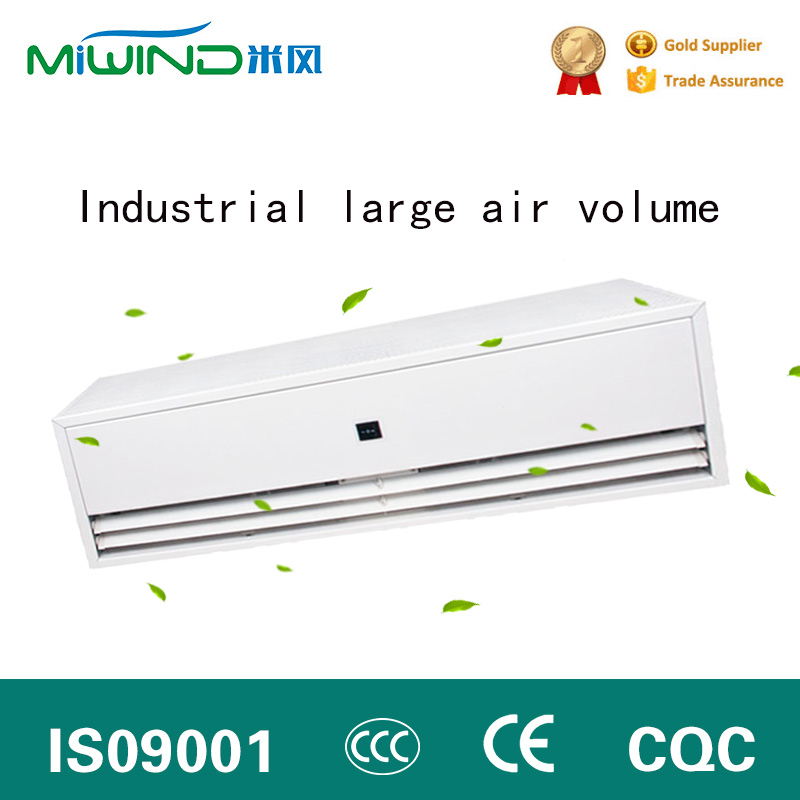 Factory Price Easy To Install Small Compact Air Curtain Wall / Window Mount