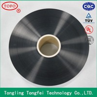 metallized polyester film/reflective mylar