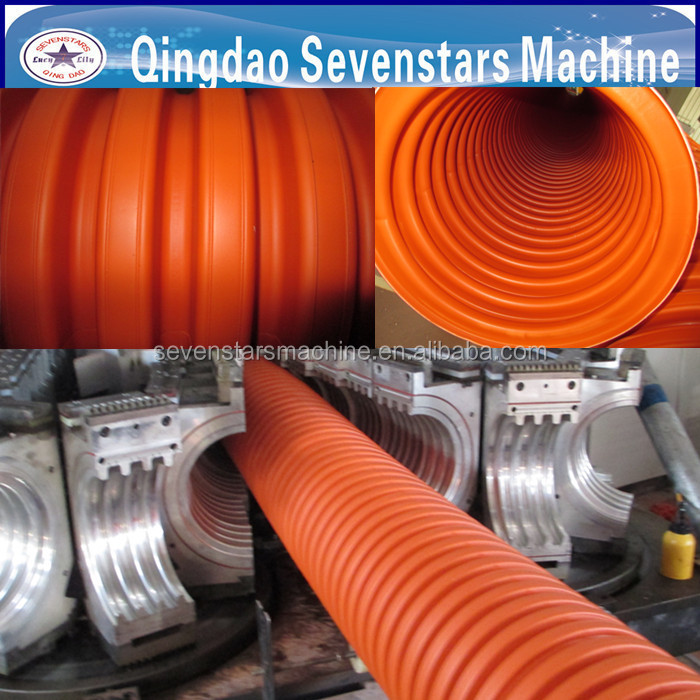 second hand plastic extruder machine