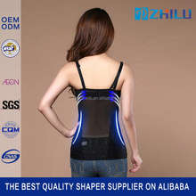 China manufacture high grade form easy shapewear