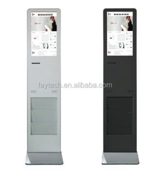 faytech 21.5inch ticket printer touch screen kiosk