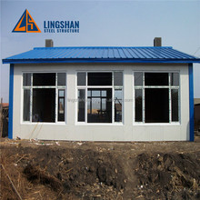 low cost prefab tiny house with ISO9001:2008