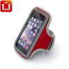 Portable Armband Case For Universal Cell Phone