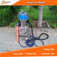 Steam car wash machine/steam used hot water pressure washers for sale