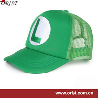 Factory price! customized blank mesh cap and nylon hat 5 panel blank cheap trucker caps for wholesale high quality