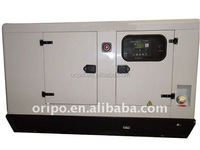 120KVA Enclosed Canopy Power Engine Genset Silent Type Diesel Generator Set