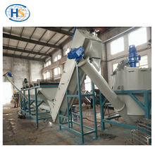 Haisi extrusion PP PE agricultural film waste recycle plastic pellet machine