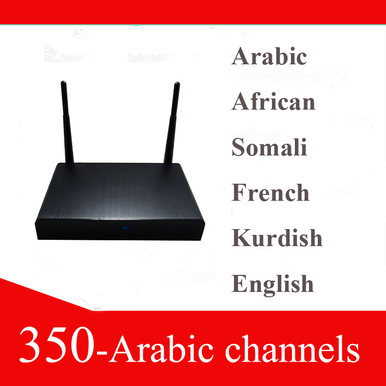 Arabic iptv set top box upgrade iclass 9696x pvr