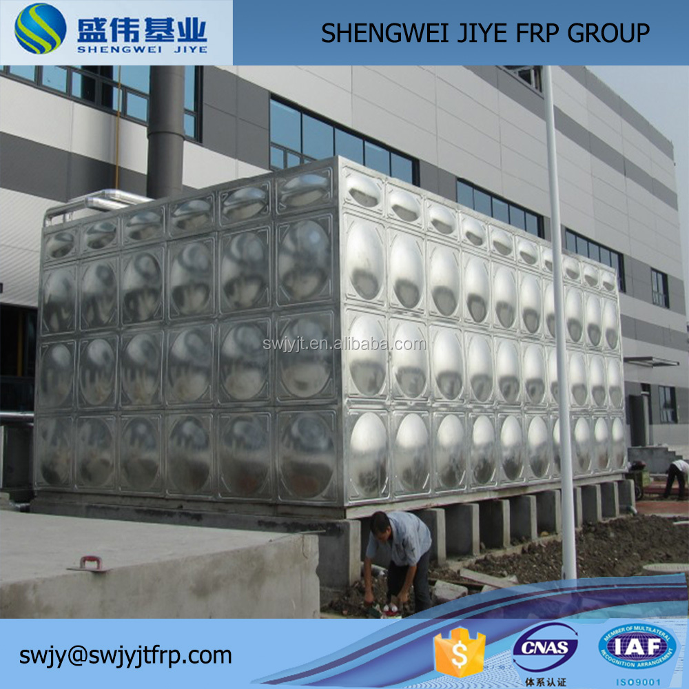 China Made Collapsible Assemble Roof Water Tank