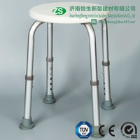 High quality adjustable folding easy toilet chairs for elderly