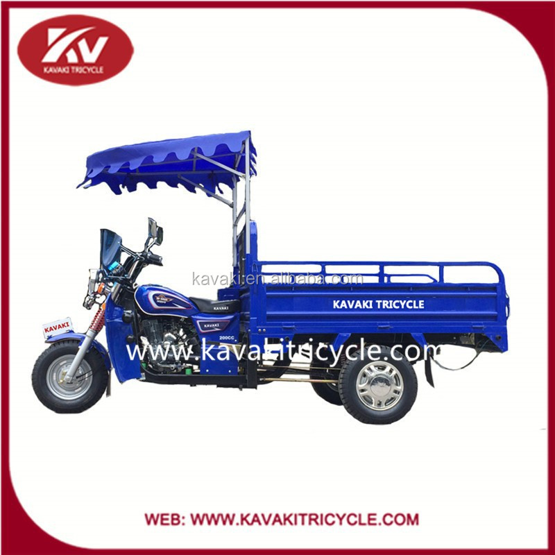 150cc/200cc/250cc/300cc fashion three wheel motorcycle for cargo