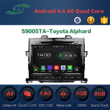 "7""car android car dvd player audio gps navigation system for Toyota Alphard with radio DVR parking camera analog TV video player"