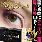 New night eyes beaute 2 A double-fold eyelid