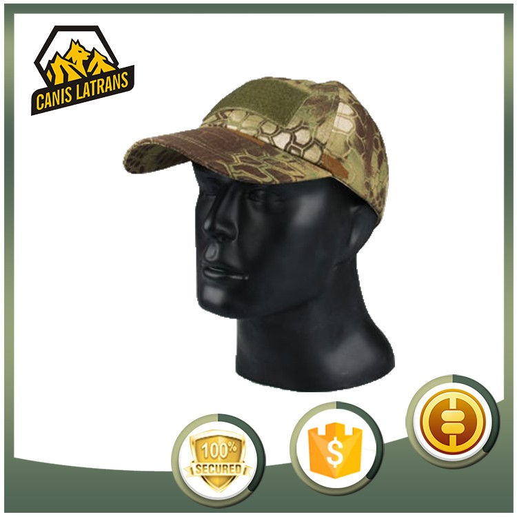 Distributed Gifts Camo Army Baseball Cap With Embroidered Patch