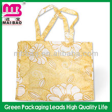 Luxury new style yellow colour environment friendly shopping bags