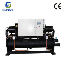 Air Conditioners Cooler Water Cooled Screw Chiller