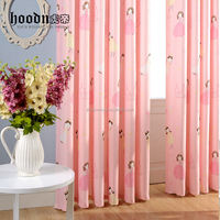 Hood Brandgray color window curtain for child living room