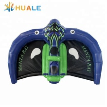 Huale high quality inflatable flying manta ray,funny inflatable water toys,inflatable water games equipments