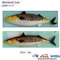JSM silicone plastic soft fishing lure hollow body mackerel bait
