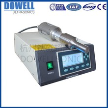 whole sale ultrasound pvc profile ultrasonic welding machine made in china riviting welder