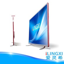 60 Inch China Lcd Tv ,Flat Screen Television Full HD 1080p, oem/odm manufacturer