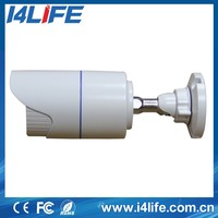 Shenzhen factory price web wervice ip camera, waterproof outdoor p2p ip camera, 1080p cctv ip camera