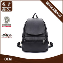 Fashion mini leather bag cheap soft backpack for school girls