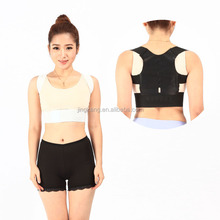 China online shopping posture correction heated magnetic upper back support back straightening support belt