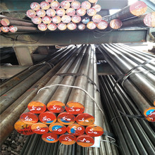 d2 1.2379 skd11 cr12mov k110 tool steel supplier