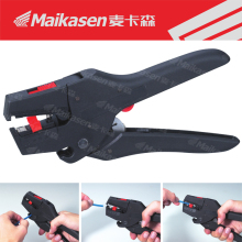 FS-D3 Item Maikasen Wire Stripping Crimping Tools, One Piece Pack Automatic Wire Strippers<