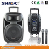 SHIER 12-309B portable pa system rechargeable battery for 2.1 optical speakers with USB/SD/MMC player