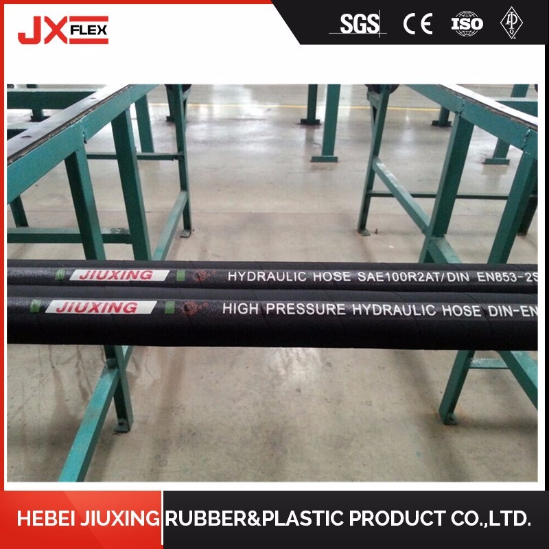 Industry Rubber High Pressure Hydraulic Hose Smooth Surface Flexible Hose