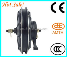 Magnet Motor Powered Bicycle, High power/speed 1000w electric motor bicycle