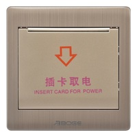 hotel power card switch