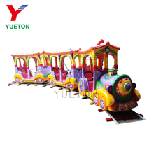 Cheap Kids Small Train Rides <strong>Game</strong> For Sale