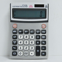 Promotional desktop 12 digit calculator