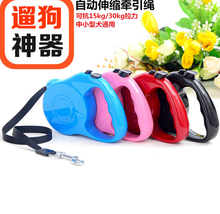 hot selling strong black color manufacturer supply 3/5 meter retractable dog leash wholesale