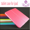 "360 rotating pu leather case cover stand for apple ipad Leather Material and 9"" Size map leather case for ipad air"