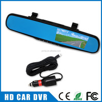 wholesale H.264 1080P HD 4.3inch Car DVR Camera