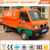 Electric Garbage Vehicle With EEC For Sales
